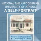 University of Athens:  A Self-Portrait